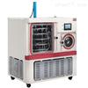 CTFD-10S CTFD-12P CTFD-18冷冻干燥机