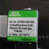 ASCO电磁阀SCG551A002MS当天发货