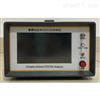 KH-3020红外线不分光气体分析仪(CO/CO2)