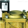 GSR10-100德国GSR电动阀门