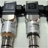 EDS344-3-400-000贺德克HYDAC压力继电器现货