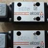 DKU-1630/2ATOS电磁阀
