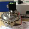 ASCO脉冲防爆电磁阀/NFG353A050V