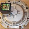 代理EFG551系列ASCO脉冲防爆电磁阀