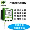 长沙污废水处理PH/ORP检测仪PM8202P
