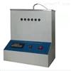 HAD-L3498润滑脂宽温度范围滴点测定仪