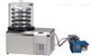 1-8 /2-8LD plus德国 Christ Beta 冷冻干燥机