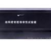 UVA2004结构密封胶相容性试验箱