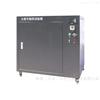 SZW-4水紫外线辐照试验箱