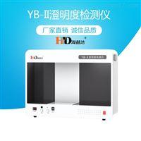 升級版YB-II澄明度檢測儀