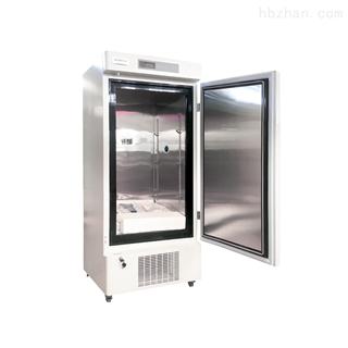 BDF-25V270检验科用低温冰箱