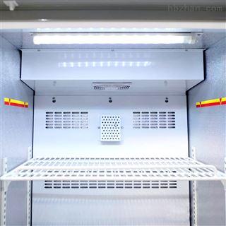 BYC-310实验室医用冷藏箱