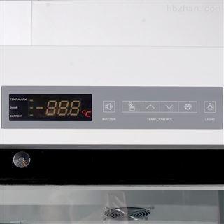 BYC-1000放疫苗的冷藏箱